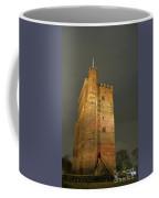 Floodlit Karnan 01 Coffee Mug