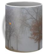 Foggy Lake View Coffee Mug