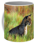 Food In Sight  Coffee Mug