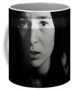 Forceful Mercies Coffee Mug