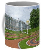 Formal Garden In Front Of The Palace Coffee Mug