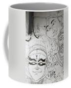 Cochin Graffiti Coffee Mug