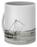 Fort Cochin Coffee Mug