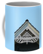 Frat Work Heritage Coffee Mug