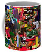 from Likutey Halachos Matanos 3 4 c Coffee Mug