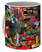 from Likutey Halachos Matanos 3 4 e Coffee Mug