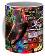 from Likutey Halachos Matanos 3 4 h Coffee Mug