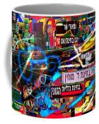 from Likutey halachos Matanos 3 4 i Coffee Mug