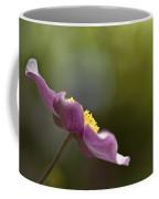 From The Side Coffee Mug