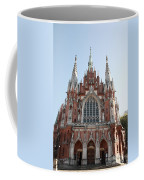 Front Entrance To St Joseph Church Krakow Coffee Mug