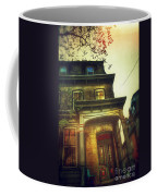 Front Of Old House Coffee Mug by Jill Battaglia