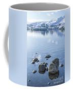 Frozen Serenity Coffee Mug
