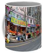 Fruit Shop And Street Scene Shanghai China Coffee Mug