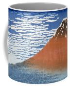 Fuji Mountains In Clear Weather Coffee Mug