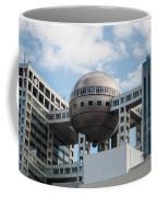 Fuji T.v Headquarters Coffee Mug
