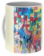 Devaikus 1 Coffee Mug