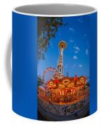 Fun Forest Now That Looks Fun Coffee Mug