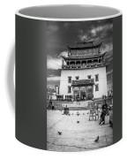 Gandantegchenling Monastery Coffee Mug