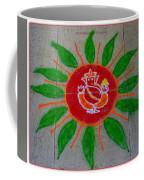 Ganesh Rangoli Coffee Mug
