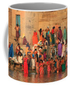 Ganges Pilgrims Coffee Mug
