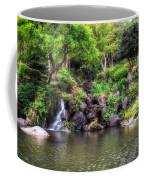 Garden Green Coffee Mug