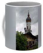 Garmisch Partenkirchen  Coffee Mug