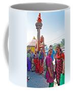 Gathering At Hindu Festival Of Ram Nawami In Kathmandu-nepal Coffee Mug