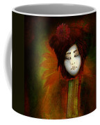Geisha5 - Geisha Series Coffee Mug