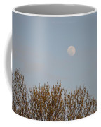 Gibbous Nature Coffee Mug
