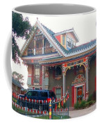 Gingerbread House - Metairie La Coffee Mug
