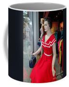 Girls On Display Coffee Mug