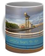 Glasgow Belongs To Us Coffee Mug