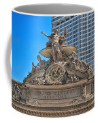Glory Of Commerce Coffee Mug