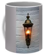 Glowing Coffee Mug