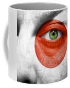 Go Japan Coffee Mug