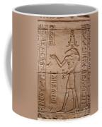 God Of Wisdom Relief Coffee Mug by Stephen & Donna O'Meara