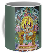 Goddess Of Asia Coffee Mug