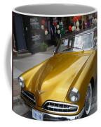 Golden Car Coffee Mug