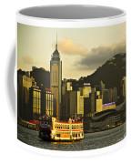 Golden Evening Coffee Mug