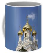 Golden Onion Domes - Church Yalta Coffee Mug