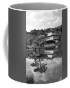 Golden Pagoda In Kyoto Japan Coffee Mug by David Smith