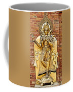 Golden Sculpture In A Hindu Temple In Patan Durbar Square In Lalitpur-nepal Coffee Mug