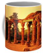 Good Morning History Coffee Mug