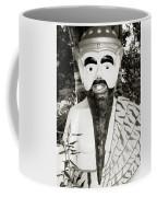 Goofy Buddha Coffee Mug