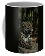 Gorgeous Jaguar Coffee Mug
