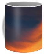 Got The Sun In The Morning Coffee Mug