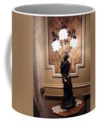 Graceful Lamp Coffee Mug