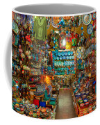Grand Bazaar - Istanbul Coffee Mug