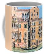 Grand Canal Gondola Coffee Mug