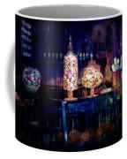 Grandma Daisy's Candy Store Coffee Mug by Gunter Nezhoda
